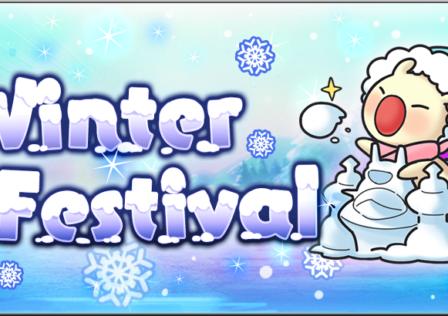 Winter_Campaign_Banner